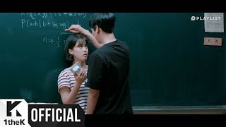 Download Lagu [MV] DAY6(데이식스) _ Chocolate (Want More 19(하지 말라면 더 하고 19) OST Part.1) Gratis STAFABAND