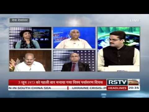 Desh Deshantar - World Environment Day: Is enough being done for the cause?