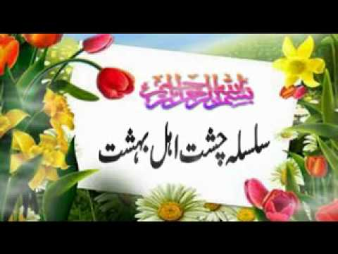 Best Of Sabri Brother Khwaja Ki Dewani. video