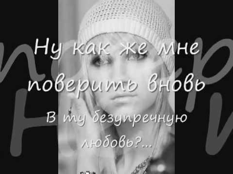 Третьякова Лена - Последний шанс