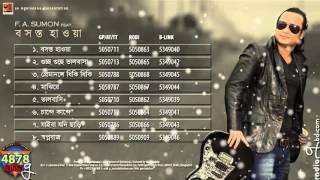 F A Sumon Feat. Bosonto Hawa by Armin Sumon Bangla New Eid Album 2015