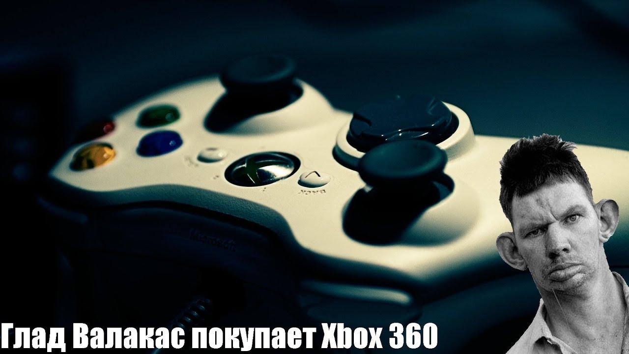 Xbox Elite Wallpaper  WallpaperSafari
