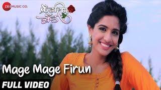 Mage Mage Firun Full | Friendship Band | Neha Khan & Shreenesh Shah | Mangesh Chavhan