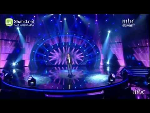 Arab Idol - I Want It That Way - النتائج - محمد عساف video