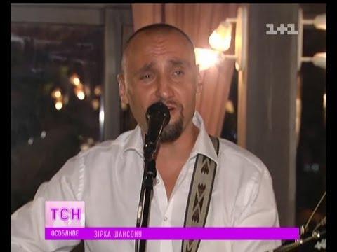 Нова зірка шансону співає українською блатні пісні