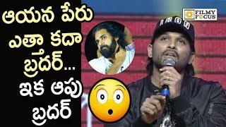 Allu Arjun vs Pawan Kalyan Fans War Of Words Seen Again @Padi Padi Leche Manasu Pre Release Event