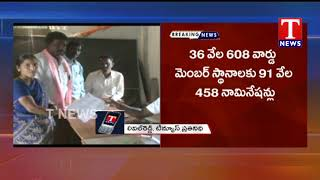 Telangana Gram Panchayat Polls - Sarpanch Nominations Inspections  Telugu - netivaarthalu.com