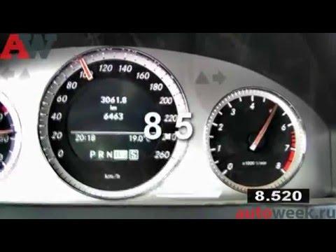 2013 Infiniti M Hybrid vs Lexus GS 450h 0-60 MPH Mashup Review