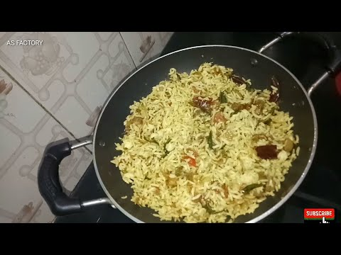 Kottimera rice | how to make coriander rice | kothimeera rice in Telugu | coriander rice recipe