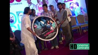 Pakaram - new malayalam movie PAKARAM audio launch promo