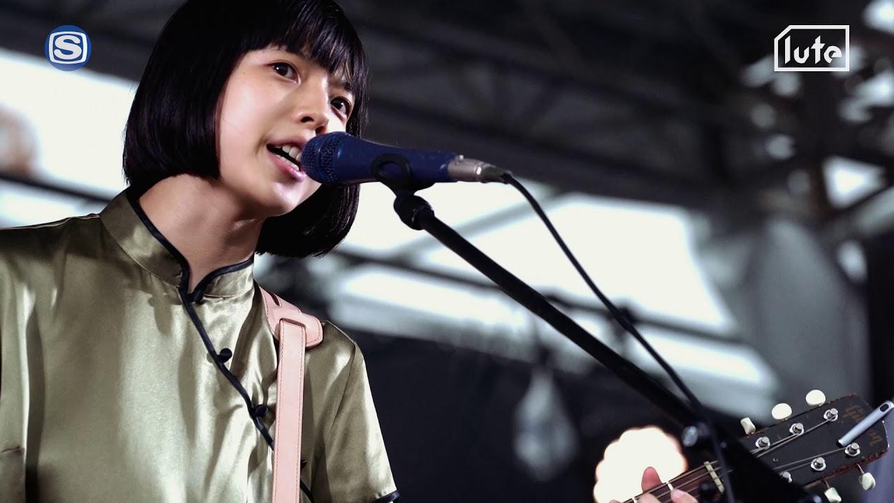 """カネコアヤノ - 2019年6月「森、道、市場 2019」から""""さよーならあなた""""のライブ映像を公開 thm Music info Clip"""