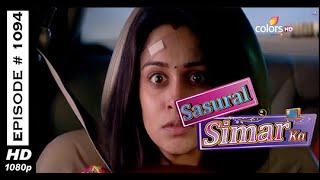 Sasural Simar Ka - ससुराल सीमर का - 4th February 2015 - Full Episode (HD)