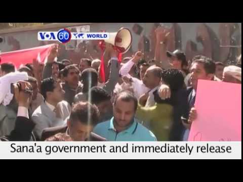 India: Sri Lanka and India sign civil nuclear agreement: VOA60 World 02-15