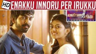 Enakku Innoru Per Iruku | Movie Review | G V Prakash | Vannathirai | Priyadharshini | Kalaignar TV