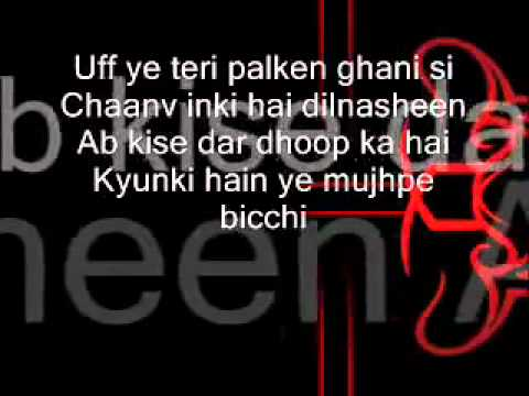 Tum mile Tu Hi Haqeeqat With Lyrics
