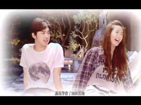 林依晨 - 翅膀 ( 我可能不會愛妳 ) 片尾曲 MV
