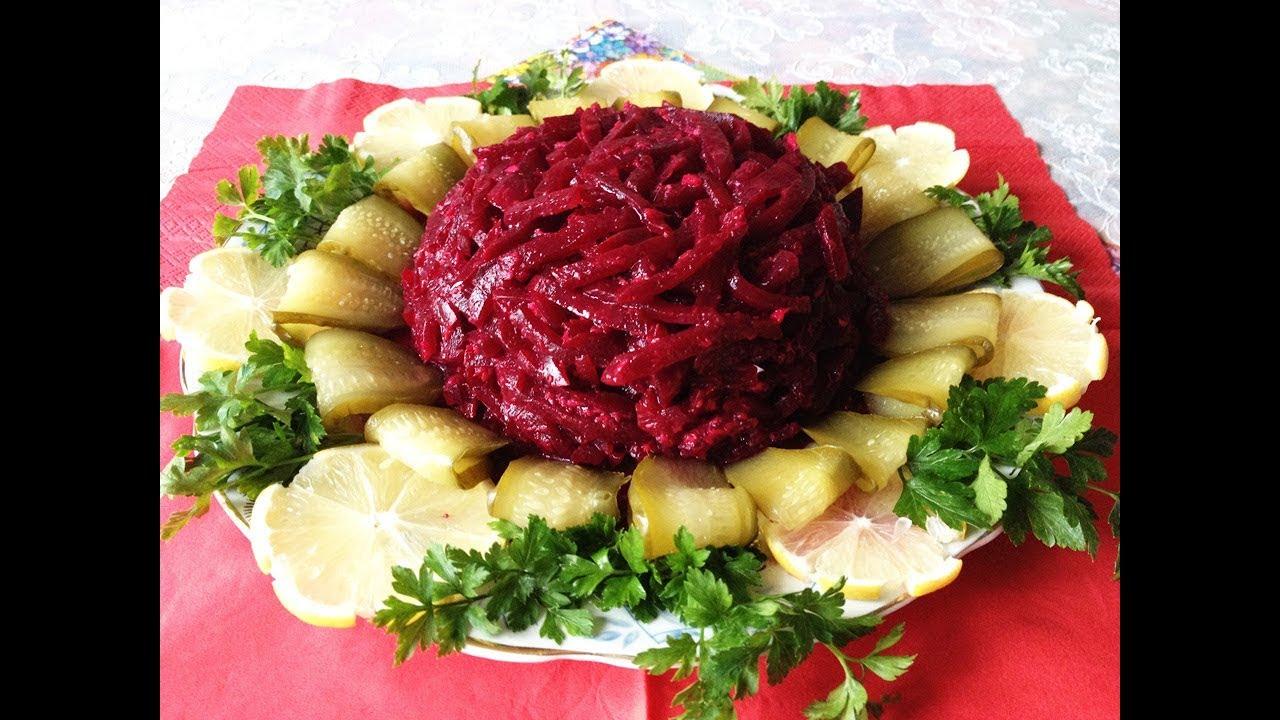 Салат «Маринадка»: встречаем гостей со вкусом!