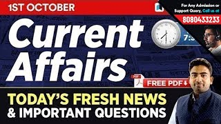 1st October Current Affairs - Daily Current Affairs Quiz | Bonus Static Gk Questions in Hindi