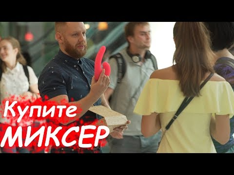 НОВЫЕ ПРАНКИ И РОЗЫГРЫШИ В ТЦ. Реакция людей. Смешное видео.