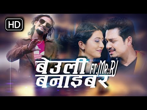 Mr RJ New  Song Beuli Banaibara| Ft Tek Raj | Santosh Kumar & Kristina | Nepali Song 2075/2018