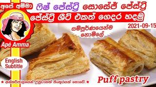 Puff Pastry Apé Amma