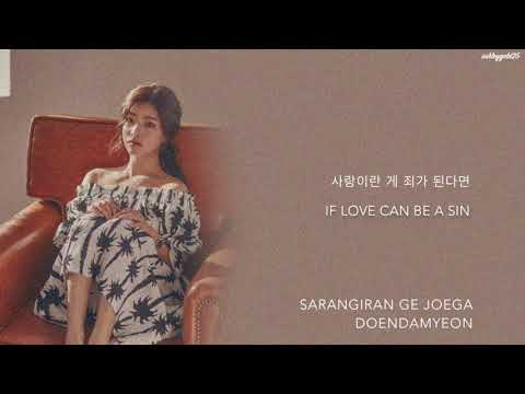 Ben (벤) - 'If We Were Destined' (Hwayugi / A Korean Odyssey OST, Part 6) [Han Rom Eng lyrics]