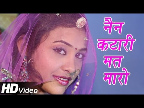 Marwadi Traditional Video Song | Nen Katari Mat Maro | Rajasthani Folk Songs 2014 video