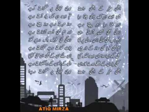 Ajnabi Shehr K Ajnabi Rastey -  Atiq Mirza.wmv video