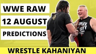 WWE RAW highlights 12 august 2019 today live | Roman Reigns Brock Lesnar, Monday Night Raw Results