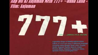 Aap Dil Ki Anjuman Mein 777+ ~Runa Laila -Film:Anjuman