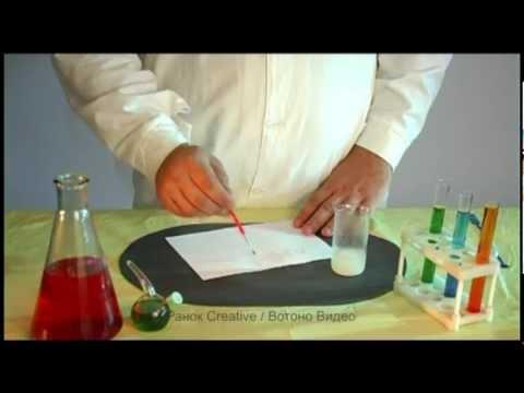 Опыты по Химии на кухне (научные игры)
