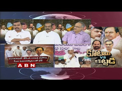 Debate on TRS Party Targets CM Chandrababu , Harish Rao 19 Questions to Chandrababu | Part 1