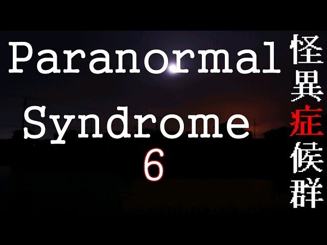 Paranormal Syndrome - RPG Maker Horror Game, Manly Let's Play Pt.6 (Finale)