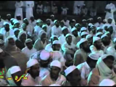 Sirate Sayyade Abrar Se Khush Bu Mahke Naat By Hazrat Molana Ahsan Mohsin Qasmi video