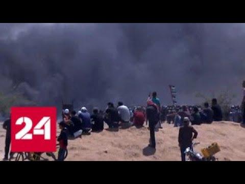 Ситуация в Палестине продолжает накаляться - Россия 24