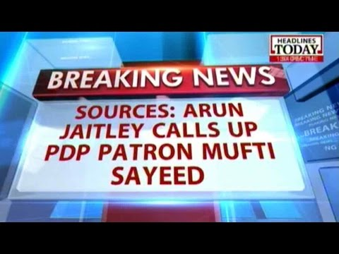 Sources: Jaitley-Sayeed discuss possible BJP-PDP alliance