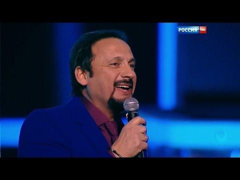 Стас Михайлов - Понимаю, ты устала (Песня года 2015) HD
