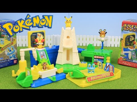 Pokemon Toys Lumiose City 5 Packs Unboxing