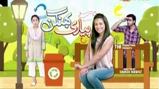 Pyari Bhangan - Telefilm | Eid Special - 7 July 2016 | Express Entertainment