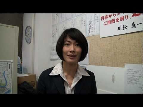 川松真一朗の画像 p1_18