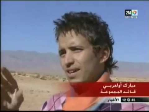SAGHRU Band On 2M Tv Arabic Version