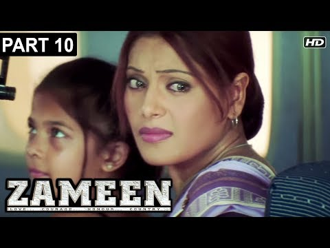 Zameen Hindi Movie HD | Part 10 | Ajay Devgan, Abhishek Bachchan, Bipasha Basu | Latest Hindi Movies