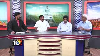 Debate on Gottipadu Social Boycott | Amaravathi