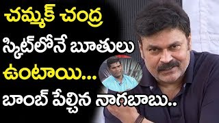 Jabardasth NagaBabu Shocking Comments on Jabardasth Skits | Nagababu Interview | Top Telugu Media