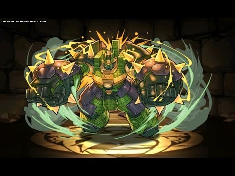 green-mech-general-viz-asgard-ultimate-evo-fusion.html