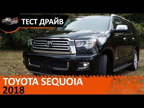 Новая 2018 Тойота Секвоя видео тест драйв. 2018 Toyota Sequoia Platinum на Русском Авто США