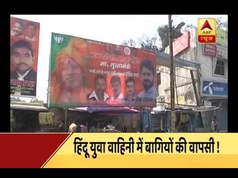 Jan Man: Will CM Yogi Adityanath still be associated with Hindu Yuva Vahini?