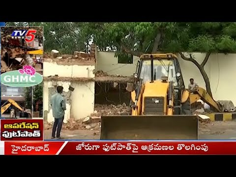 2nd Day of GHMC Footpath illegal Structures Demolition Continues in Hyderabad | TV5 News