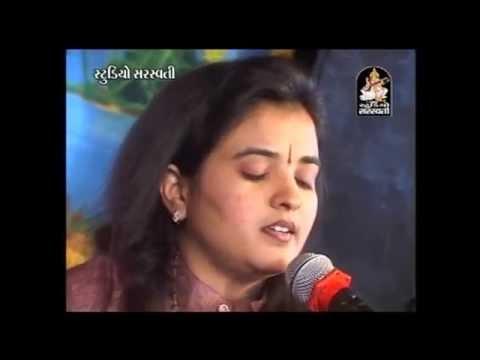Ek Taro Re Aadhar | Poonam Gondaliya Live Bhajan | Santwani