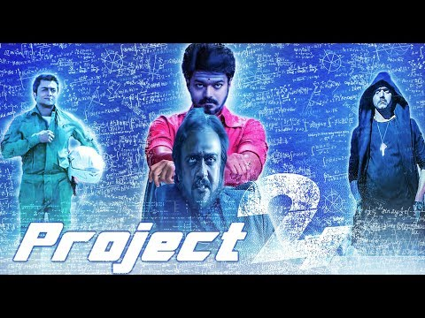 Project 24 movie - Thalapathy Vijay Surya movie Seek and find Creations
